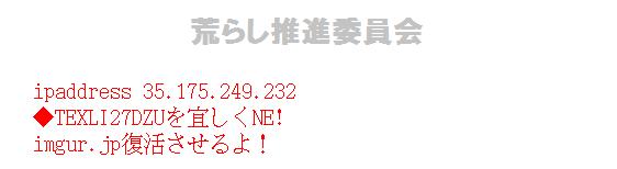 【東スポ掲載】武蔵大卒でLIXILリクシル勤務・大澤直幸、写真袋でハメ撮り流出させる ★37 [転載禁止]©2ch.net [628065232]xvideo>1本 ->画像>65枚