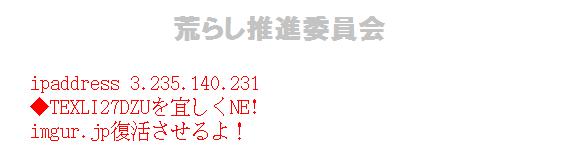 Twitter愚痴スレ105 [無断転載禁止]©2ch.netYouTube動画>9本 ->画像>189枚
