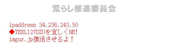 【アッキード/森友】8億円の値引きが不当な安値ではないかという「疑惑」は事実◆3★744 [無断転載禁止]©2ch.netYouTube動画>22本 ->画像>74枚